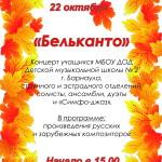 22-10-novaya